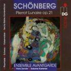 Unknown Artist Schoenberg Pierrot Lunaire IMPORT CD