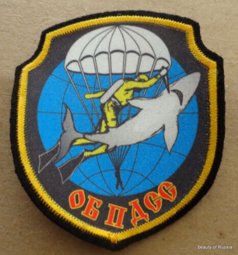 Russian     diver scuba shark   navy         embroidered     patch
