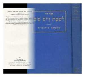 Prayer-book-for-Sabbath-and-festivals