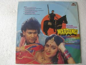 Mardangi-Mera Naseeb BAPPI LAHIRI LP Record Bollywood India