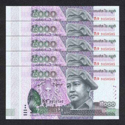 2016 (2017) CAMBODIA 5,000 5000 RIELS P-NEW UNC LOT 5 PCS