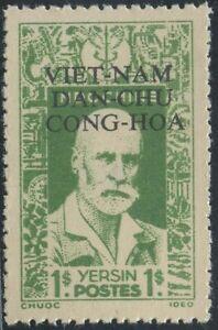 Vietnam Du Nord N°16** A. Yersin, 1945-1946, North Viet Nam Mnh (ngai) Chaud Et Coupe-Vent