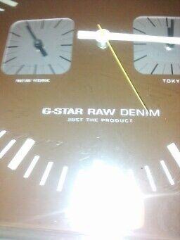 Vægur, G-star Raw denim