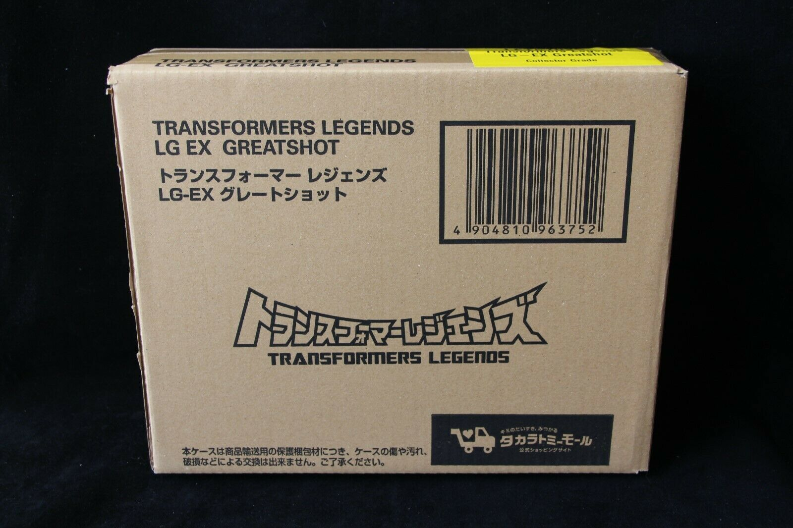 Transformers Takara Legends LG EX Greatshot Figure MISB Collector Grade