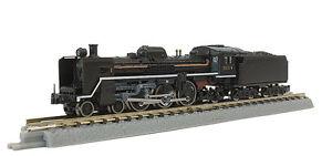 Rokuhan T027-1 Z Echelle Junior Locomotive Vapeur Type C57 Nombre 19 First