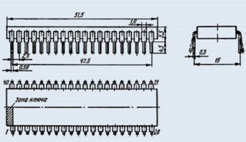 Microchip USSR  Lot of 6 pcs 589IK01 = 3001 IC