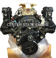 NEW 5.7L GM Marine Extended Base Engine w/Manifolds & Risers. Mercruiser 96-01