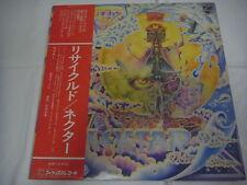 NEKTAR-Recycled JAPAN 1st.Press w/OBI Pink Floyd Scorpions Iron Maiden Rush
