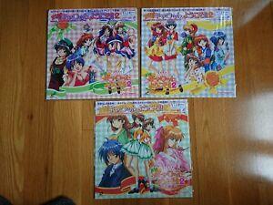 3-Hentai-LD-Laserdisc-Pia-Carrot-2-anime-manga-laser-disc-JP