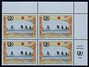 Vereinten-Nationen-New-York-Briefmarke-Briefmarke-Yvert-Und-Tellier-N-674-x