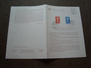 Italy-Document-Europa-13-9-1958-Without-Stamp-Z13-Italy