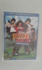 CAMP ROCK DISNEY IN HEBREW LIMITED  DVD  ISRAELi ONLY