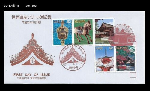 II,Tourism,World Heritage,Buddhism Temple,Art,Architecture,Japan 2001 FDC,Cover
