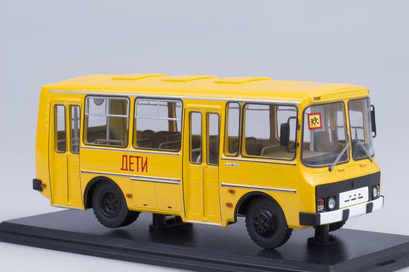 PAZ-32051 USSR Russian Enfants Bus 1 43 Start Scale Models  SSM4025  vente pas cher