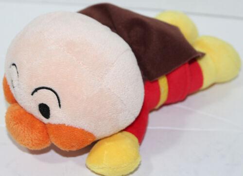 2008 Sega Toys AMPANMAN FLYING STUFFED PLUSH JAPANESE SUPERHERO DOLL Cute
