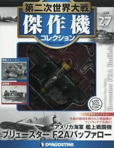 Aircraft Brewster B−239 Buffalo 1:72 Military plane WW2 DeAgostini AC27