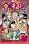 Vol 90-92 Wano English Manga Graphic Novels Set Lot NEW One Piece