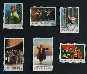 PR-China-1970-N1-N6-Tiger-Mountain-MNH-SC-1047-52