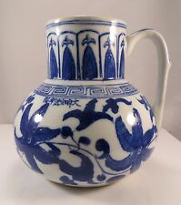 Chinese Blue & White Porcelain Tankard Reproduction Ming Xuande Mark China