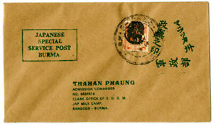 Burma-Stamps-Japanese-Special-Service-Post-Cover-Orange-Peacock-tied
