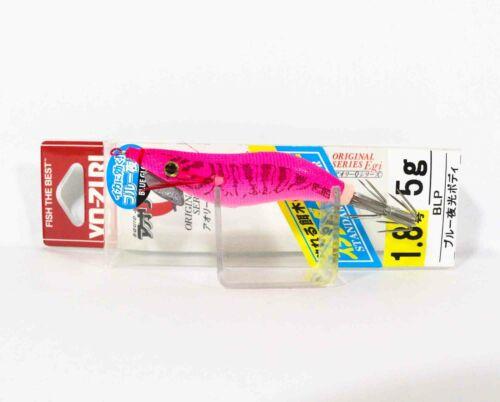 Yo Zuri Egi Aurie-Q Cloth Squid Jig Sinking Lure Size 1.8 A A1348-BLP 0764