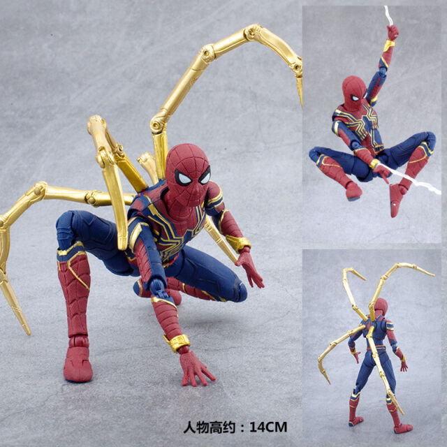 S.H.Figuarts SHF  MARVEL Avengers Infinity War IRON SPIDER Action Figures