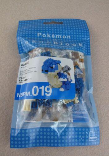 nanoblock NBPM/_019 Kamex