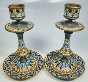 Pair Of Antique 19th Century French Multi Color Enamel On