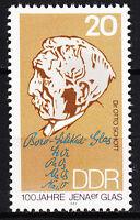DDR 1984 Mi. Nr. 2848 Postfrisch ** MNH