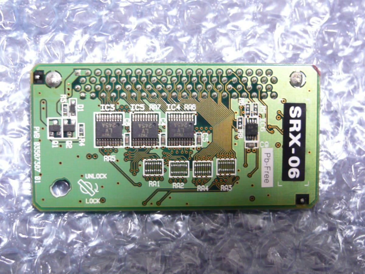 Roland SRX-06 Komplett Orchester Expansion Platine JV-1080 JV-2080 XV-5080 Usw.