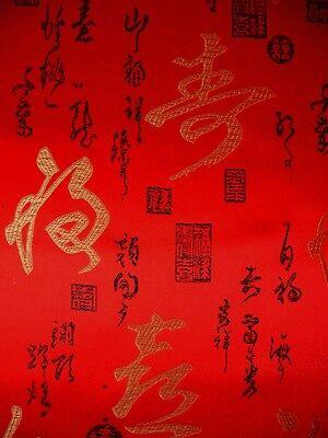 Chinesischer Dekostoff-Kalligrafie rot gold schwarz
