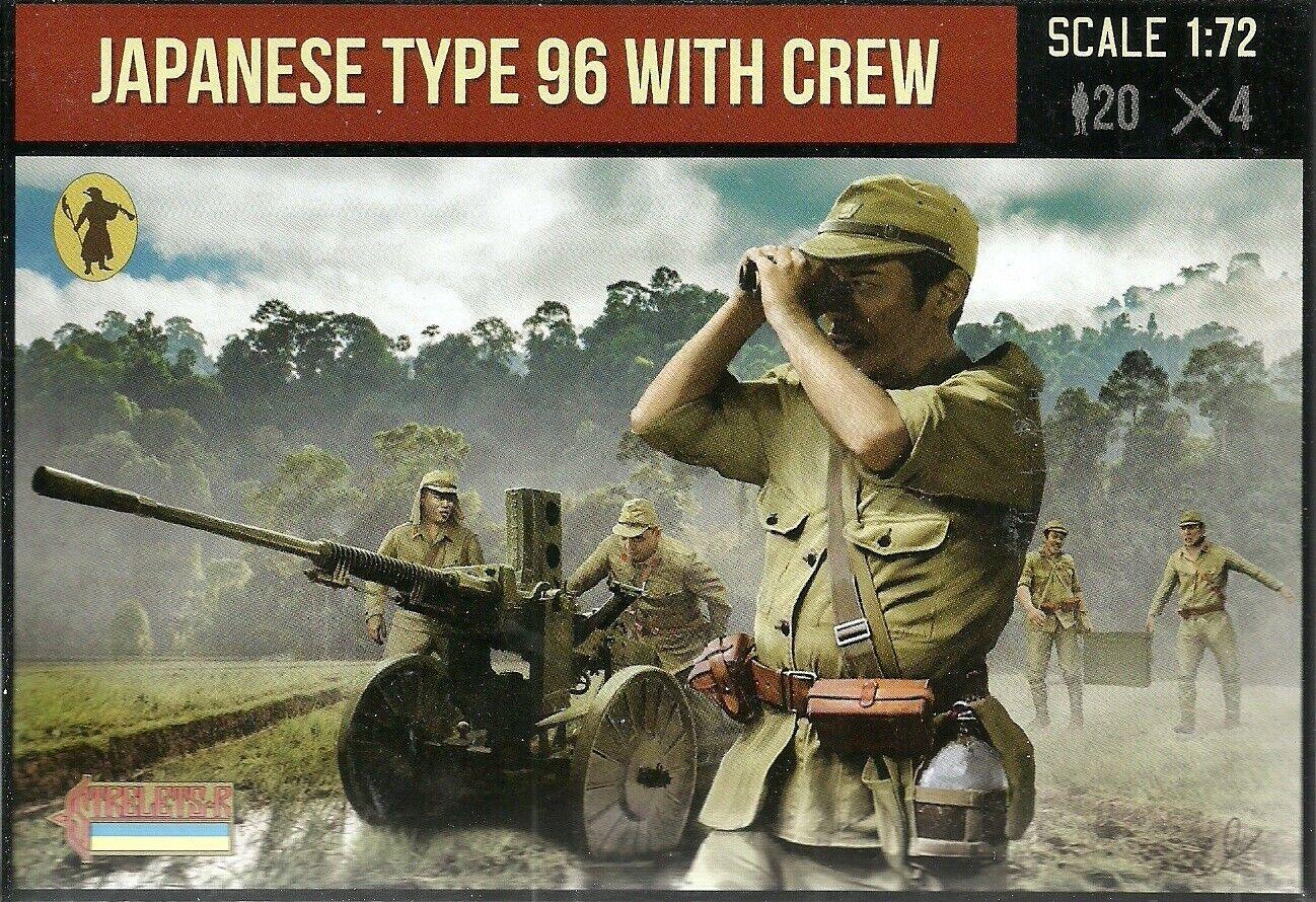 1//72 Japonais 75 mm Type 88 Anti Aircraft Gun SHQ 20 mm