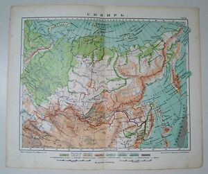 1900's Imperial Russia Siberia Russian Litographic Map Old