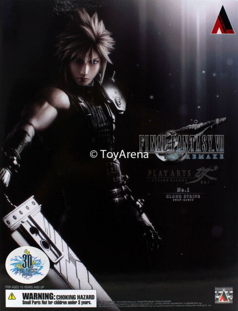 Final Fantasy VII Cloud Strife Remake Play Arts Kai Action Figure Authentic US