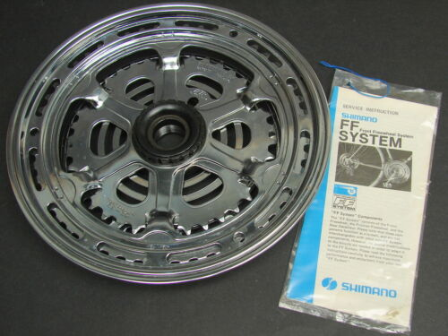 Vtg New NOS Shimano Bicycle FF System INTEGER Front Freewheel 52-39 Chain Wheel