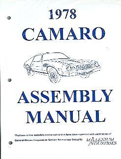 1978   78     CAMARO  ASSEMBLY MANUAL