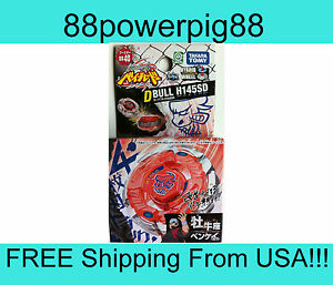 Takara Tomy Beyblade BB-40 Booster Dark Bull H145SD US Seller