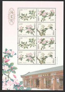 P.R. OF CHINA 2018-6 CHINESE FLOWERING CRABAPPLE BEGONIA MINI PANE 8 STAMP MINT