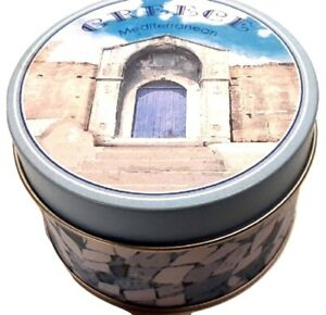Greece Mediterranean Collectible Tin Small Round Blue Mosaic Pattern Canister