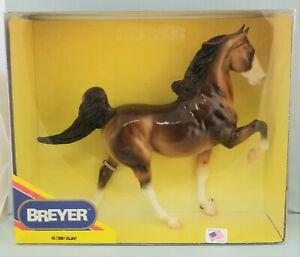 Breyer-730801-Valiant-Glossy-Bay-5-Gaiter-Saddlebred-Model-Horse-Oddity-NIB