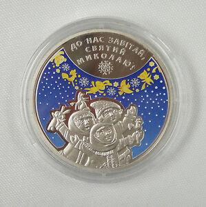 2016-Ukraine-Commemorative-Coin-5-Hryvna-UNC-St-Nicholas-Day-Christmas