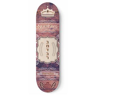 "Wall Art Custom Laser Engraved Wood Skateboard Deck 7.75"" Fighting Samurai"