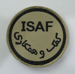 International Security Assistance Force ISAF Afghan Desert Velcro Patch Panel A1