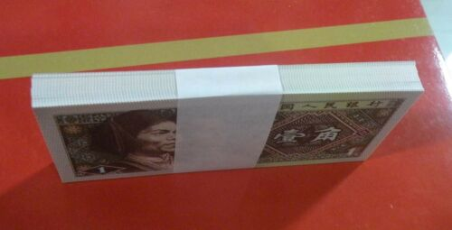 Chinese Banknote 4th set of RMB 1 Jiao x100 pieces UNC