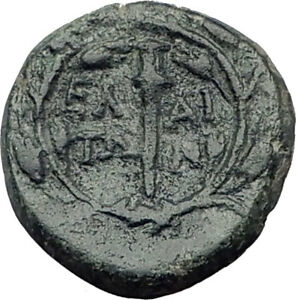 ELAIA-in-AEOLIS-2-1CentBC-Authentic-Ancient-Greek-Coin-DEMETER-amp-TORCH-i65384