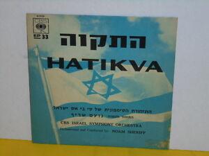 SINGLE-7-034-ISRAEL-SYMPHONY-ORCHESTRA-HATIKVA-EP