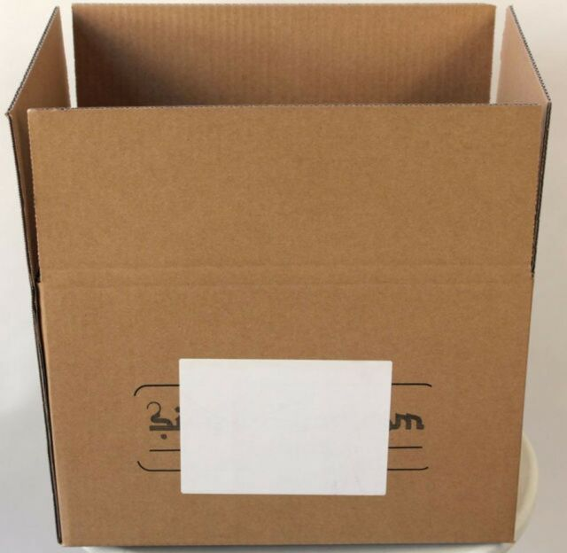 """""""5 x Very,Very Strong Medium size Mailing / Packing Cardboard Boxes. 13x9x9"""""""""""""""