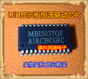5 x MB15037GF MBI5037GF petit Outline Paquet DEL Driver