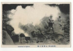 Owakidane-At-Hakone-Japan-Vintage-Postcard-174c