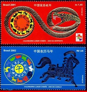 image is loading 2781 2834 brazil 2001 2002 chinese new year - Chinese New Year 2001